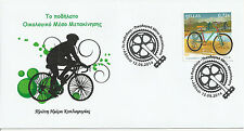 Greece 2014 - Bicyc 00004000 le - Fdc with self adhesive stamp from booklet-unofficial 1