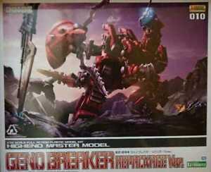Zoids EZ-034 HMM010 Geno Breaker Repackage ver. 1/72 scale model kit Kotobukiya