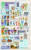 HUNGARY - 1991. Complete year set of 51 stamps and 6 s/s - MNH