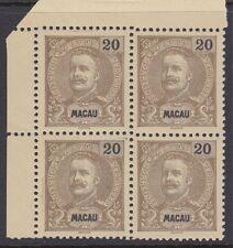 MACAO :1898 20a sepia perf 11 1/2 SG125 unused no gum block of four