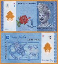 Malaysia, 2012, GEM UNC, 1 Ringgit, Banknote, Polymer Money Bill, P- 51(1)