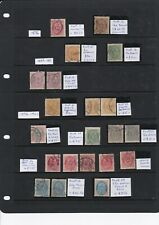 CMM16) Iceland 1876 - 1957 Collection