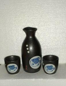 Japanese Pufferfish Design Sake Set 1 Bottle and 2 Cups