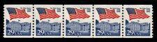#2609 Flag over White House  PNC5  Pl #2 - MNH