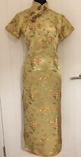 Vintage Brocade Chinese Party Dress Gold Size XL Uk 12 Brand New