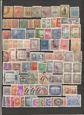 PARAGUAY(-208 STAMPS)Unused/used, few sets- 1900s-on