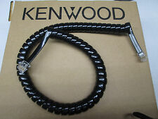 Separation Cable ~5 Feet for Kenwood Ts-480 Ts-480Sat Ts-480Hx Remote Head