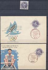 XC41780 Japan 1964 Tokyo sports olympics good FDC's used