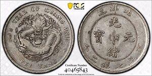 Rare 1903 CHINA CHIHLI $1 Y-73.1 L&M-462 Period PCGS VF DETAIL