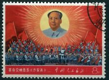 (TV01350) Cina Lotto Stamps