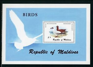 Maldive Islands Scott #867 MNH S/S Brown Booby Birds FAUNA CV$8+