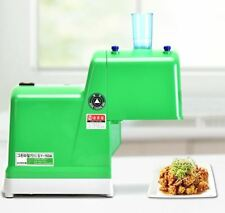 "Commercial Food Processor Scallion Shredder with 0.12"" Blade - 110V, 300W"