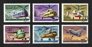 Russia 1980 Helicopters complete set of 6 values (SG 4998-5003) used