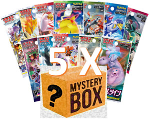 Pokemon Japanese TCG 5 X MYSTERY Booster Packs *LIMITED SUPPLY*