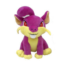 Rattata Mouse Pokemon Plush Toy Koratta Pokedoll Stuffed Animal Figure Doll 5""