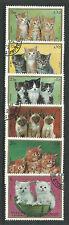 SHARJAH & DEPENDENCIES 1972 DOMESTIC CATS Set 6v USED/CTO