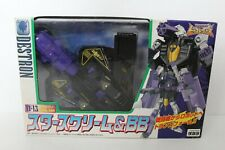 Transformers Beast Wars II Starscream BB complete BW 2 Takara 1998 G2 Dreadwing