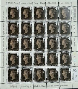 GB MINIATURE SHEET 2014 to 2020 MNH MINT NOT HINGED MULTIPLE LISTING **REVISED**