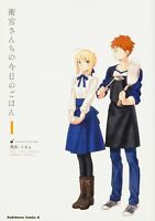 Today's MENU for EMIYA Family vol.1 (Kadokawa Comics A) Japan import