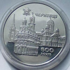 2008 #06 Ukraine Coin 5 UAH 600 Years to the city of Chernivtsi