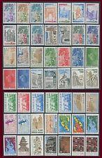 FRANCE superbe lot service n°65 à 113 neufs** années complètes 1981-1994 C 70€60