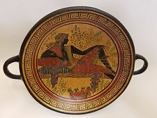 Dionysus Greek God Hellenic Ancient Art Pottery Tray Aged Kylix