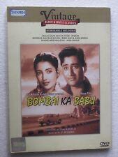 Bombai Ka Babu Dev Anand DVD Hindi movie bollywood India