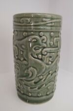 Vintage Ceramic Pottery Vase Mcm Tiki Asian? Mythological