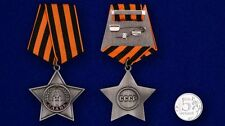 The best Russian Medals for a low price(Star of Glory 3 degree Patriotic War-WW2
