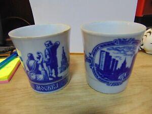 LOMONOSOV USSR .THREE COBALT BLUE COMMEMORATIVE , CUPS  vgc
