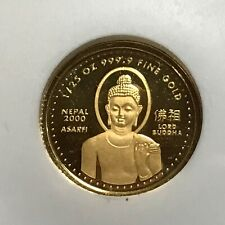 Gold Nepali Coins For Sale Ebay