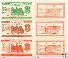 Military Timber Ration Coupons, 3 Pcs, China 1970