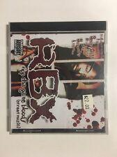 Ripp Tha Game Bloody: Street Muzic [PA] by RBX (CD, Jan-2003 Premeditated Entert