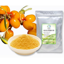 Sea Buckthorn Fruit Powder 100% Vitamin C Amino Acid Healthy Food 100g