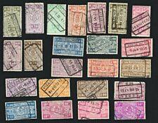 Belgium Parcel Post 23 stamps