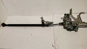 2007-2017 Ford Expedition Lincoln Navigator Trunk Actuator Power Lift Gate Motor