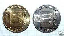 B752/ 2 JETONS - MÉDAILLES - 1 ET 2 EURO D'AVIGNON 1997 DORÉE ET ARGENTÉE