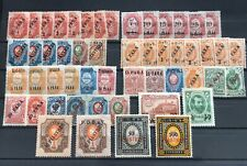 Russia Levant 1900s Collection MH