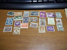 BULGARIA Stamps LOT, Some Cancelled, and some Unused and MNH