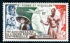 ST PIERRE et MIQUELON 1949 Yvert PA 21 * FLUGPOST UPU (F4039