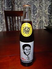 Coca-Cola bottle 10oz Grambling State University Football Eddie Robinson 1983