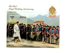 SPECIAL LOT Bhutan 2012 1474 - Royal Wedding Anniv. - 25 Souvenir Sheets - MNH