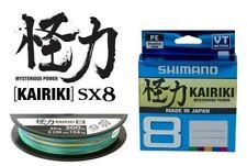 Shimano Kairiki SX8 Multi Color Braid Fishing Line Ultra Thin 300m NEW