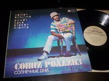 """Сонни Роллинз """"Солнечные Дни, Звездные Ночи"""" LP SONNY ROLLINS MILESTONE USSR 87"""