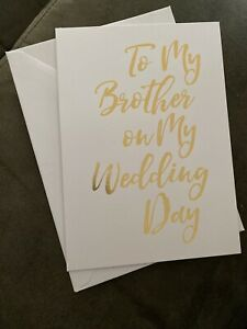 To My Brother On My Wedding Day Blank Card