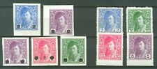 BOSNIA AND HERZEGOVINA 1918/1919 - NEWSPAPER STAMPS all three sets MI. 21/29 MH