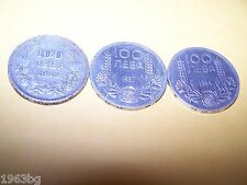 BULGARIAN LOT 3 SILVER COIN 100 LEVA 1930 - 1934 & 1937 BORIS III