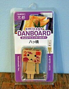 Omiyage Danboard Danbo Figure KEYCHAIN Kyoto Limited Yatsuhashi Ver.