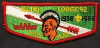MERGED ILLINI OA LODGE 92 55 BSA ARROWHEAD COUNCIL IL 1936-1986 50TH ANN FLAP