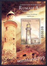 2004 Malaysia Historical Buildings Lighthouse, Miniature Sheet Stamp MS Mint NH